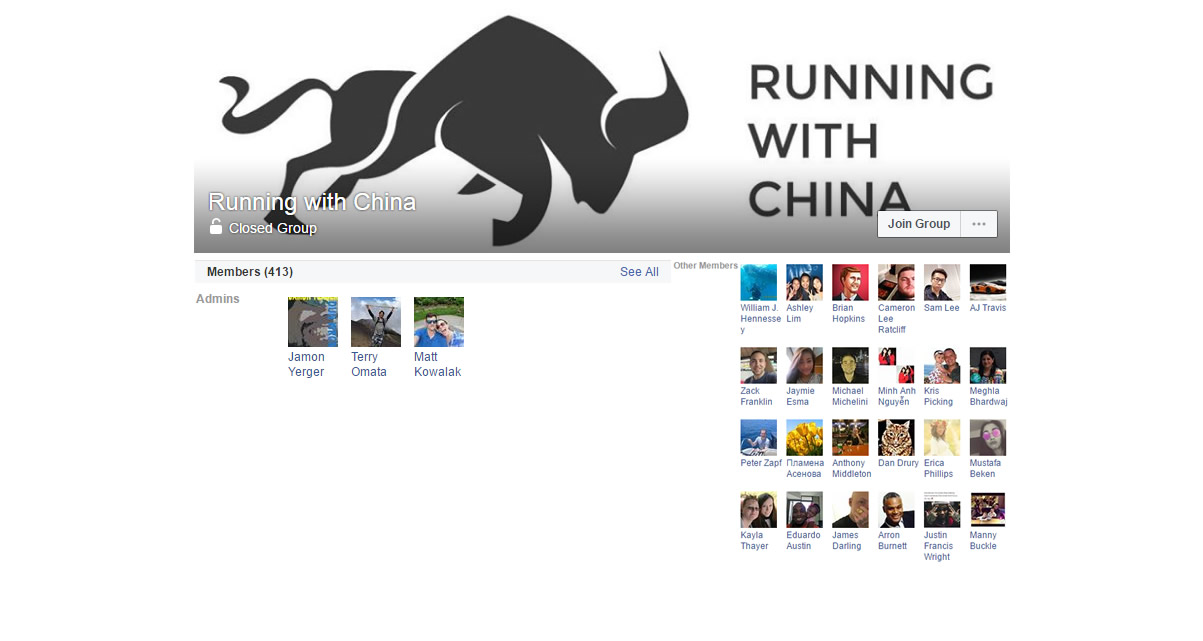 Running-with-China-1.jpg