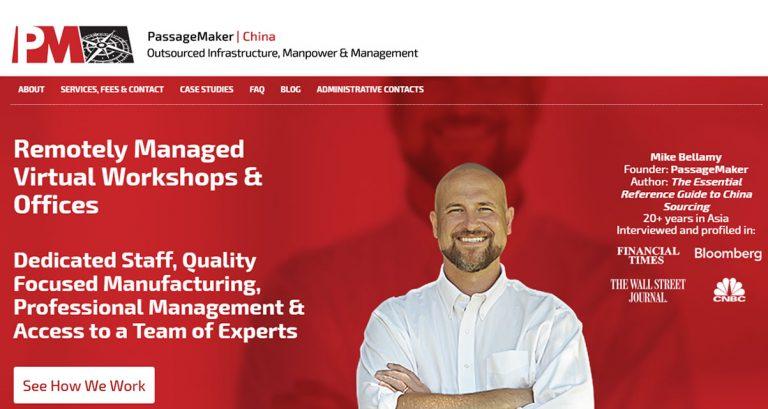 PassageMaker China