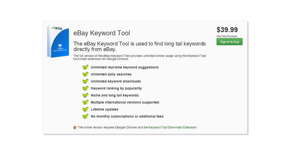 Keyword Tool Dominator-9.jpg