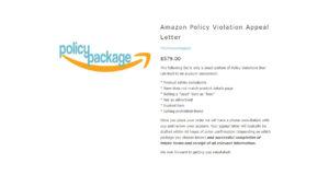 The Amazon Appeal-10.jpg