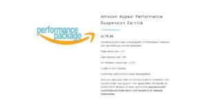 The Amazon Appeal-6.jpg