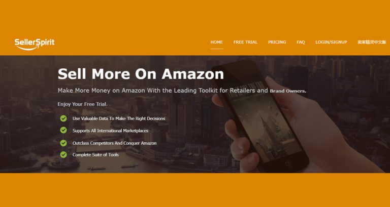 SellerSpirit - Growth your business on Amazon